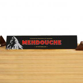 Barre de Toblerone 360g personnalisée prénom - Chocolat Noir